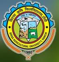 Birsa Agricultural University
